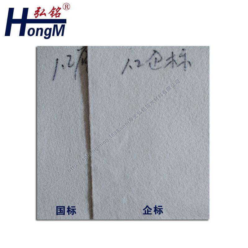 贵州聚乙烯涤纶防水卷材——大量出售高性价聚乙烯涤纶防水卷材