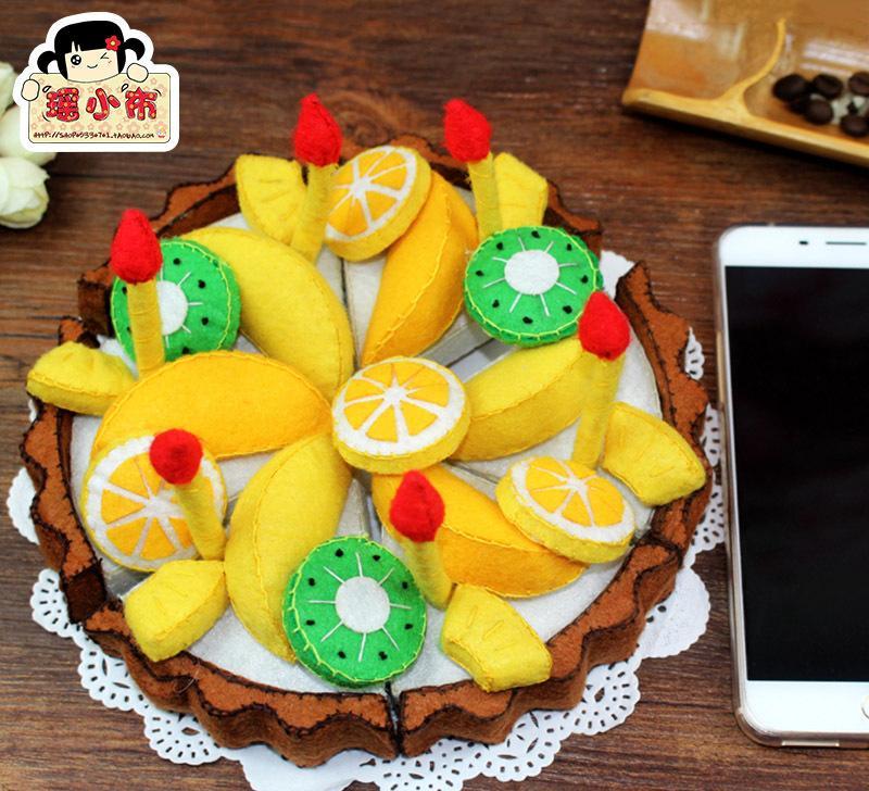 六瓣水果生日蛋糕聚会茶会水果挞不织布手工布艺diy材料包制作