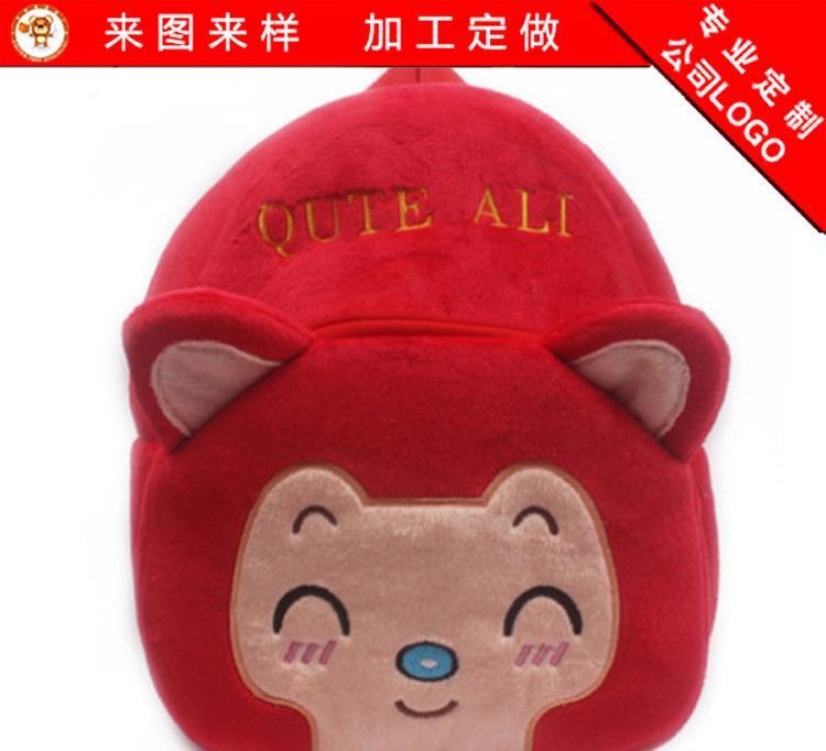 玩具厂家阿狸毛绒宝宝双肩包小朋友书包卡通动漫狸娃娃儿童背包
