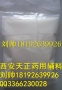 预胶化淀粉PS药用辅料可压性淀粉医用淀粉25kg