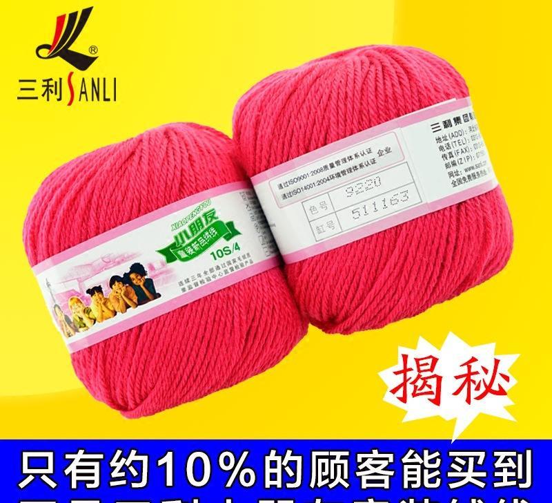 河北泰复科技有限公司,地处保定市,位于北京、天津、石家庄三地中心腹地,距京深 高速38公里,京九铁路30公里,毗邻塑黄铁路。交通便利,通讯快捷,电力充足。泰复科技 立志于绿色纺织事业的发展,坚持做良心企业,以为广大消费者提供优质百分百纯棉毛线和 纯正精品绒线为己任,做一个有良心有道德的百年企业一直是泰复人不变的最求。 泰复科技主干企业占地25600平方米,建筑面积2800平方米。员工100余人。公司拥有 指间纱、山坡羊品牌,多年来深受广大消费者的喜爱。 2016年公司和三利集团达成协议,独家获得三利毛线在