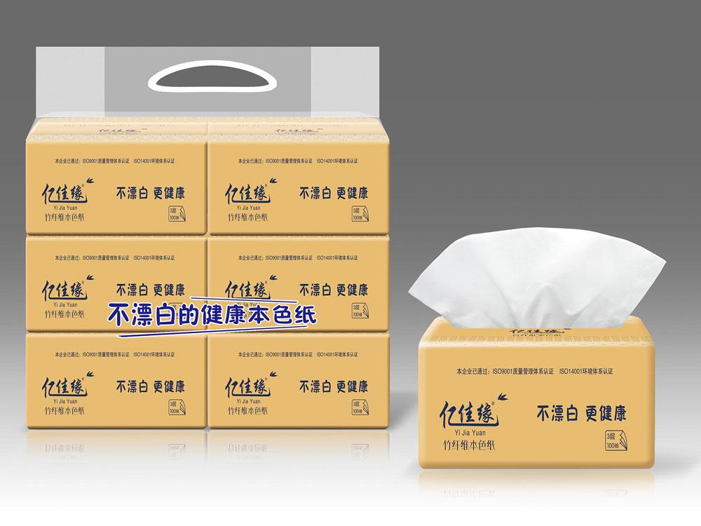 品牌好的卫生纸厂家是哪家——擦手纸供应商