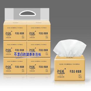 擦手纸价格|淄博哪家卫生纸厂家可信赖