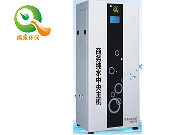 湖南省校园直饮水系统促销信息的最新相关信息
