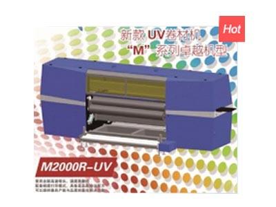 软膜机_山东划算的卷材机