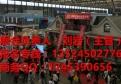 協會主辦2018中國綠色建筑建材展-官方報價