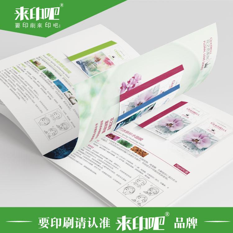 浙江省来印吧根据客户需求设计各种风格宣传单