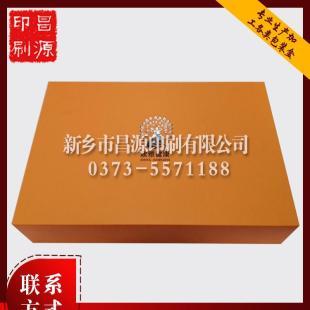 保健品礼盒纸盒定做 长方形包装盒制作工艺精良厂家批发