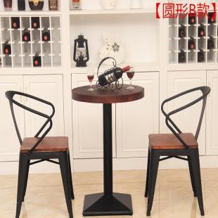 户外休闲咖啡厅奶茶店酒吧桌椅阳台实木小圆桌升降茶几组合三件套