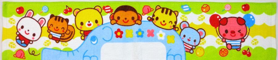外贸日单 可爱小动物纯棉印花搓澡巾跑步打球 儿童 运动毛巾90*20