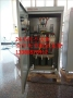 JJ1B-55kW水泵控制柜 正反转降压起动柜