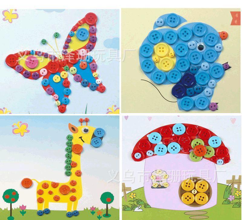 儿童纽扣画 diy扣子粘贴画 幼儿园手工材料包 益智玩具拼图