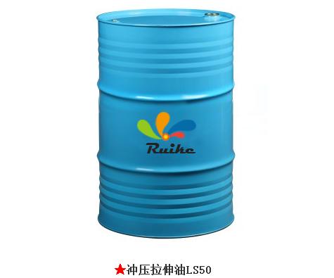 上海拉伸油厂商-价位合理的拉伸油【讯息】