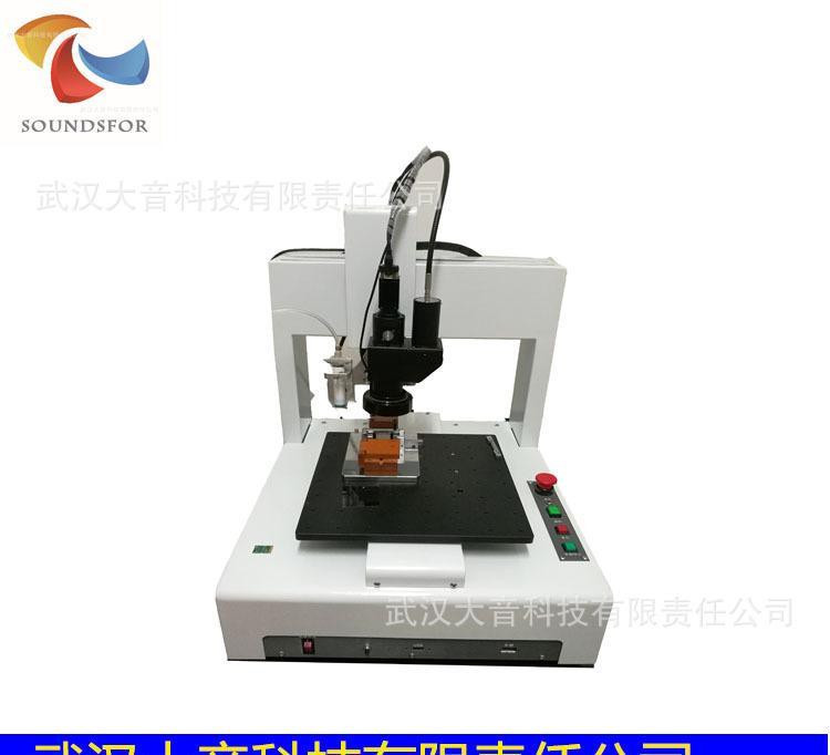 激光焊锡 激光锡焊机 激光软仟焊 精密锡焊 视觉激光焊锡
