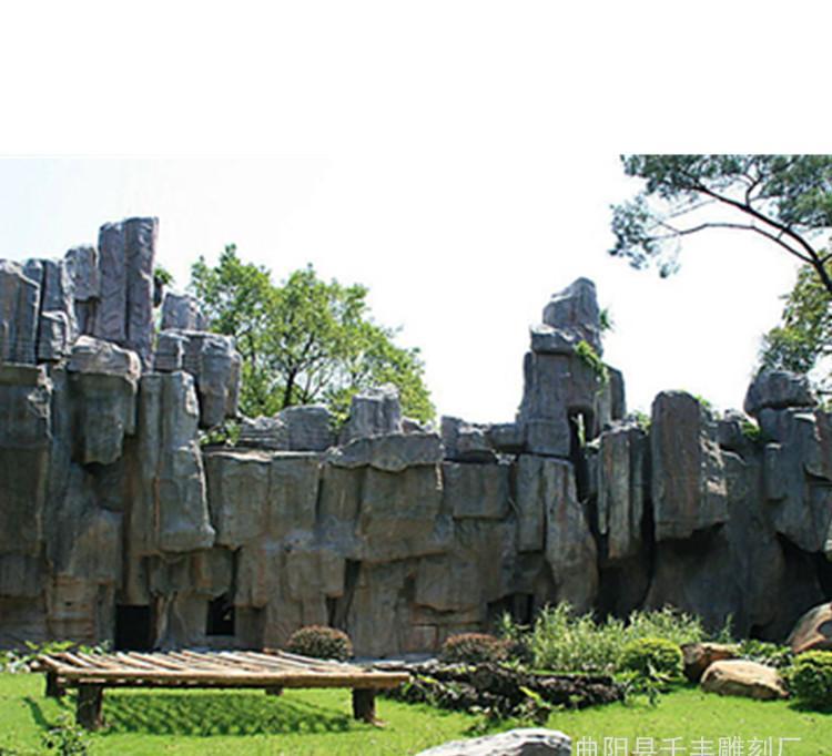 室外大型假山 水泥塑山 塑树 厂家设计和制作各种园林景观雕塑