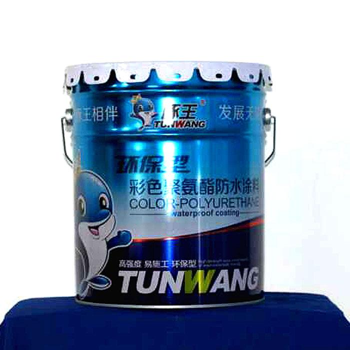 [供应]潍坊优惠的复合硅防水涂料,厂家推荐复合硅防水涂料价格