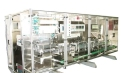 DSP-I塑料安瓶灌封包装机