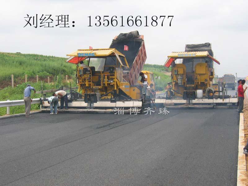 【荐】耐用的道路沥青_厂家直销|威海公路专用道路沥青