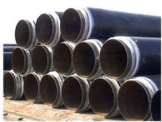 沧州保温钢管专业供应商——定制好的玻璃钢保温钢管