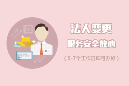 意想不到深圳工商注册公司促销价格,却有你意想不到的白云公司注