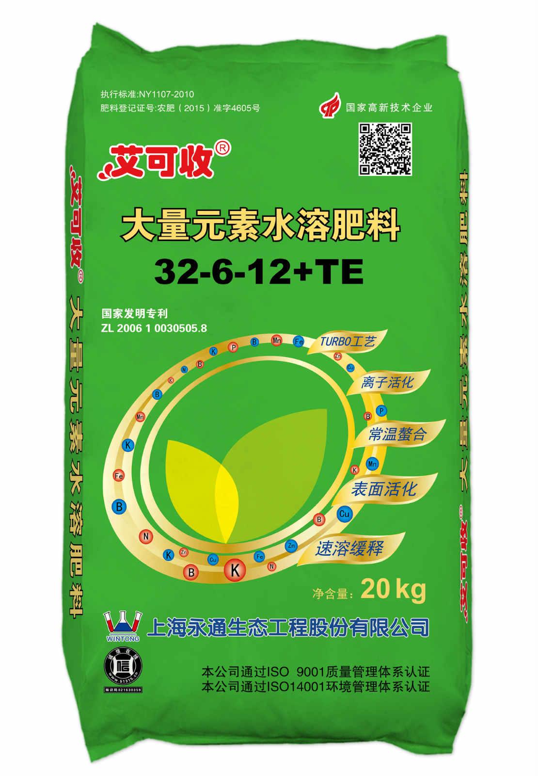 大棚冲施肥生产厂家|永通生态水栽培蔬菜服务完善