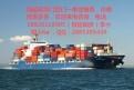 中国到迪拜海运双清专线