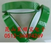 綠色硅膠高溫膠帶 PET綠色硅膠帶