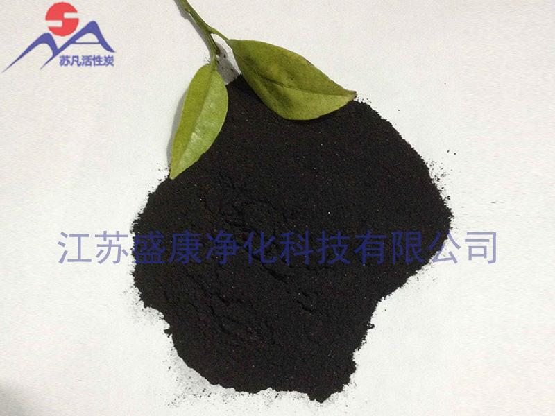 常州价位合理的粉末活性炭【推荐】 煤质活性碳生产厂家